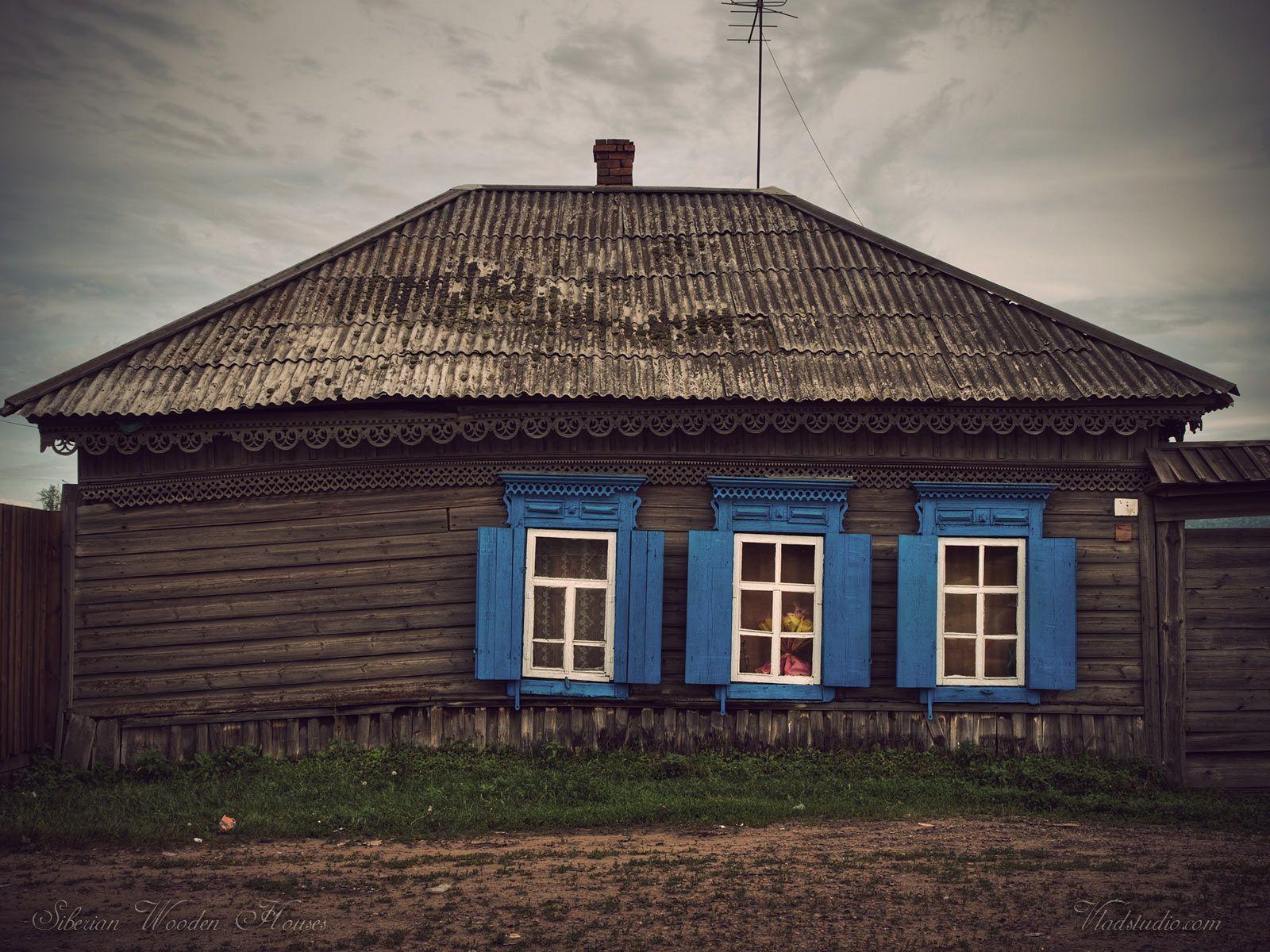 Старинные деревянные дома фото